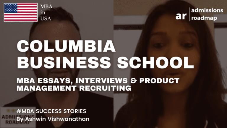 Columbia Business School MBA