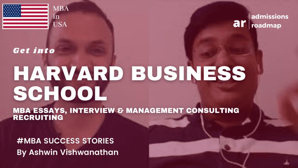 Harvard Business School Admissions