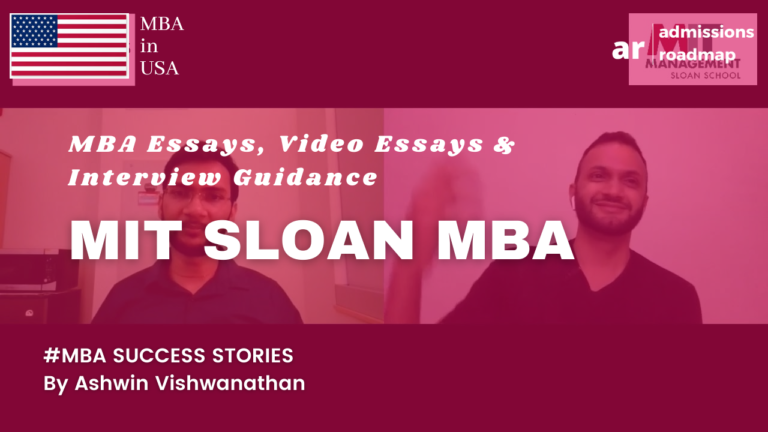 MIT Sloan MBA Essays, Application