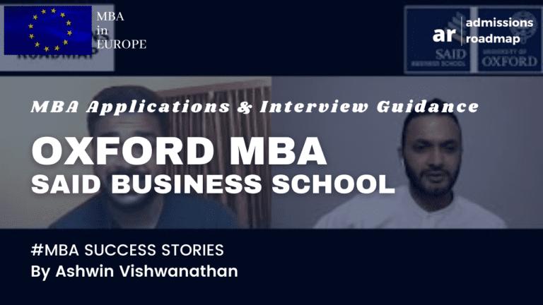 Oxford Said MBA Applications