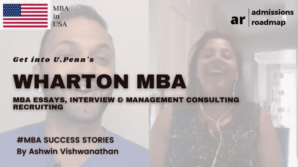 Wharton MBA admissions